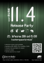 event:poster-opensuse-11.4-release-party.png